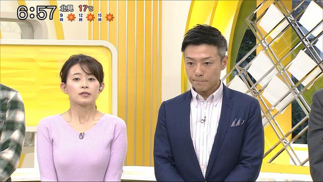 大家彩香 どさんこワイド!!朝! 12