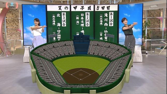 紀真耶 高島彩 サタデーステーション ロクメシ 6