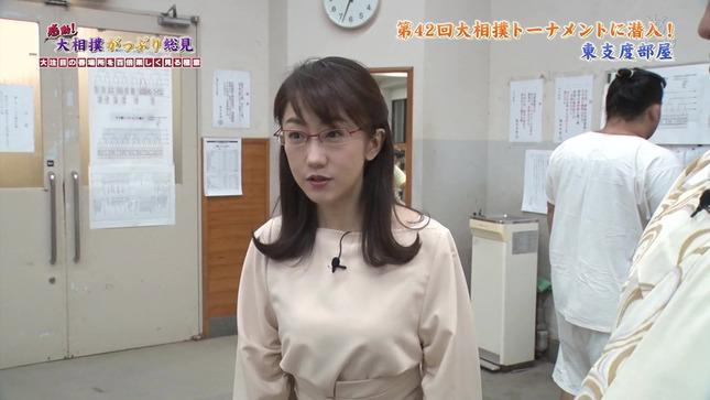 唐橋ユミ 感動!大相撲がっぷり総見 8