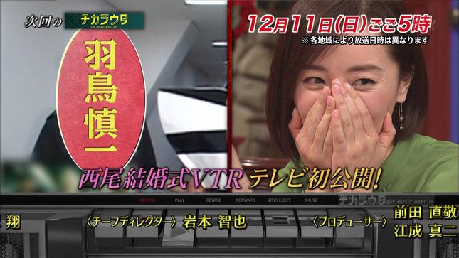 西尾由佳理 のどじまんTHEワールド2017春 チカラウタ 10