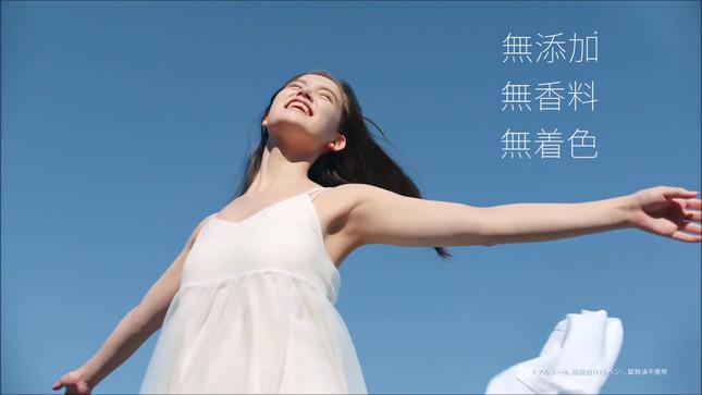 トラウデン直美 アネッサ(ANESSA) 9