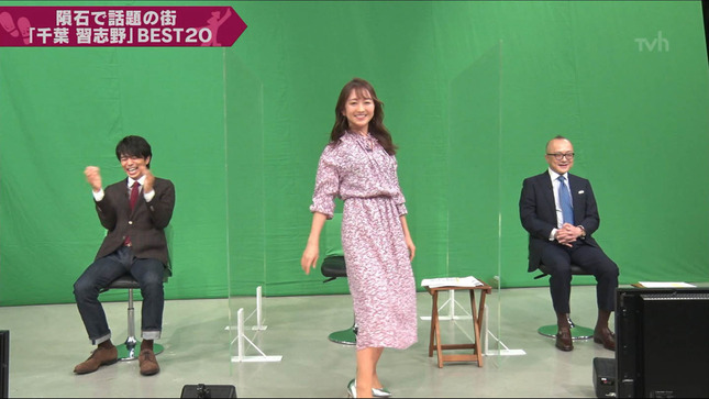 片渕茜 出没!アド街ック天国 12