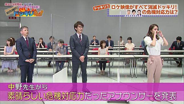 橋本和花子 カンテレアナ総出演!超危機的ドッキリSP! 17