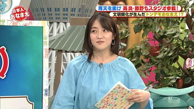 赤木野々花 日本人のおなまえ うたコン どーも、NHK 10