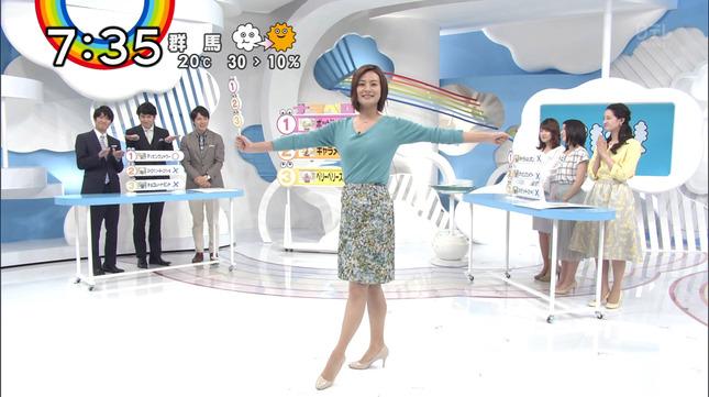 尾崎里紗 徳島えりか ZIP! 11