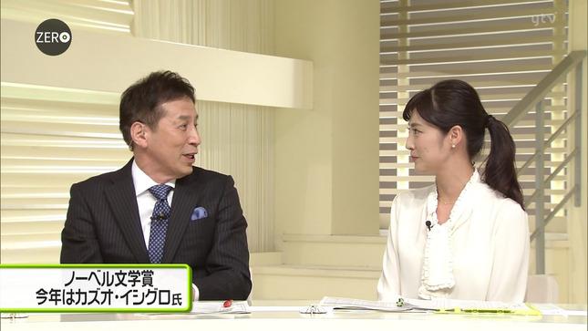 岩本乃蒼 NewsZero  Oha!4 7