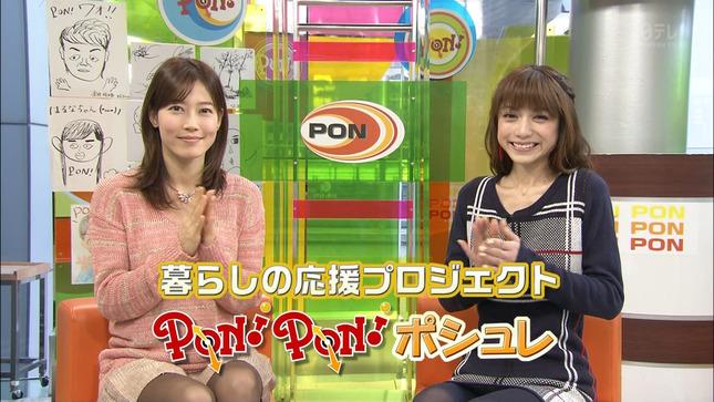 佐藤良子 PON! 05
