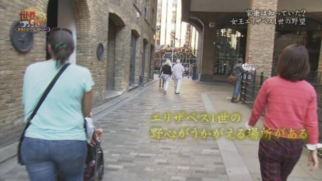 三輪秀香 歌謡チャリティーコンサート 世界へGO! 09