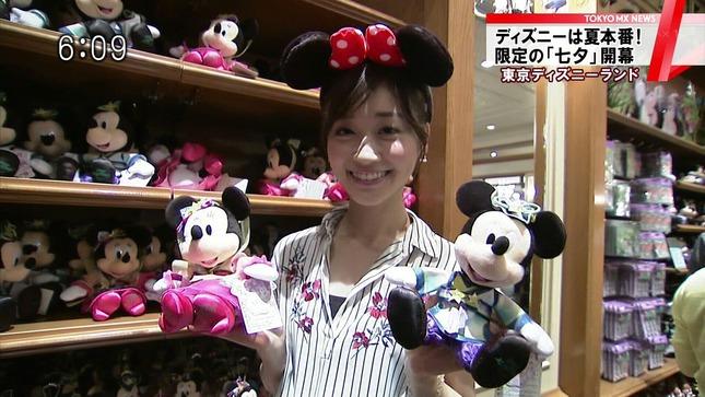 牧野結美 TokyoMxNews 15