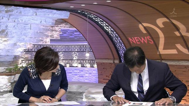 膳場貴子 News23 21