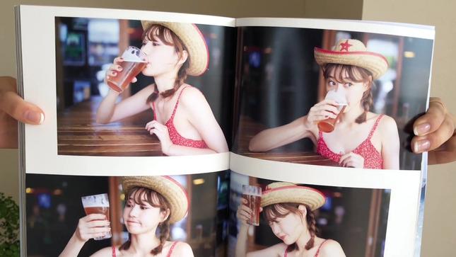 高田秋のほろ酔い気分 8