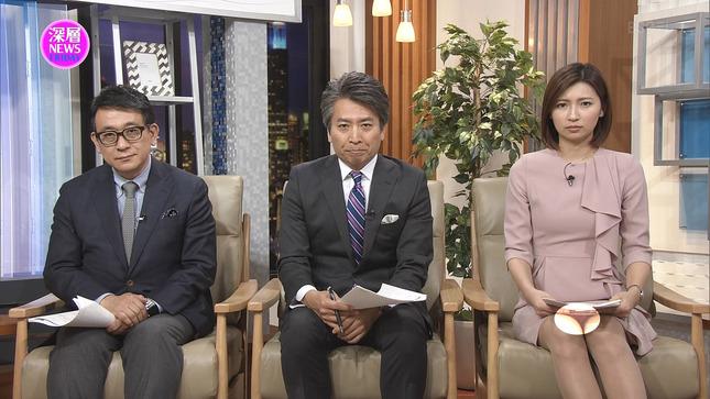 畑下由佳 深層NEWS 17