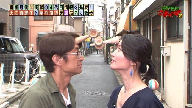 大江麻理子 モヤモヤさまぁ~ず2 13