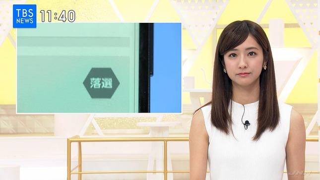 田村真子 JNNニュース ひるおび! まるっと!サタデー 1