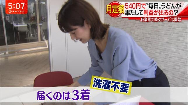 桝田沙也香アナ 前かがみでブラチラ & シースルー!!