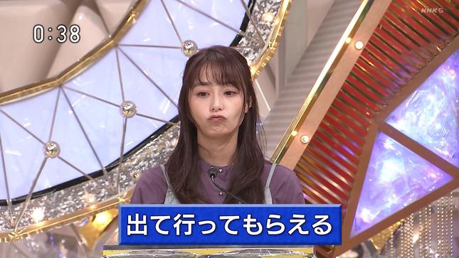宇垣美里 生活笑百科 THEカラオケ★バトル サタデープラス 5