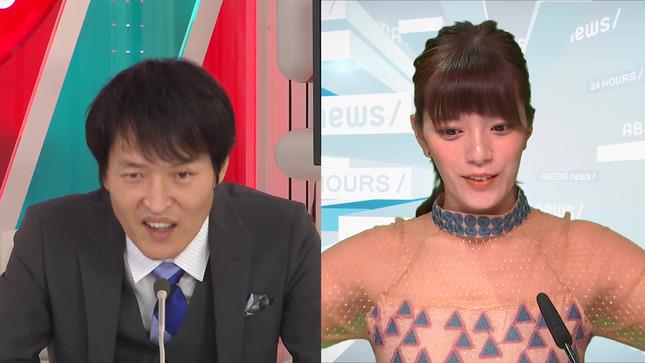 三谷紬 Abema的ニュースショー 3