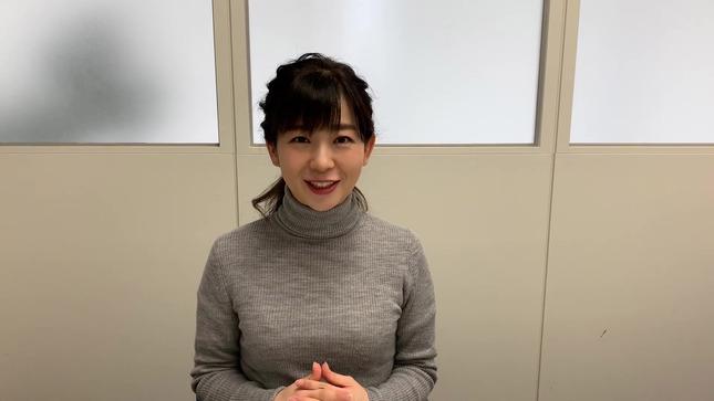 松尾由美子 アナぽけっと 4
