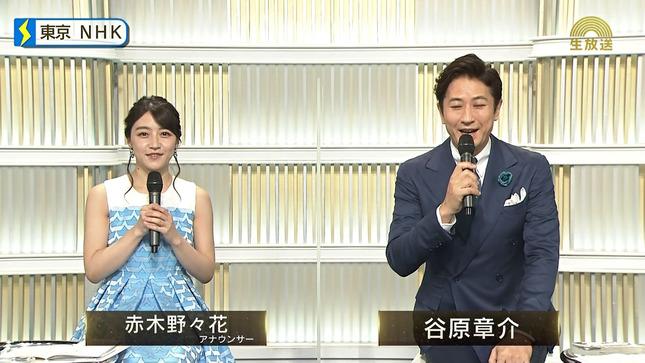 赤木野々花 日本人のおなまえ うたコン どーも、NHK 12