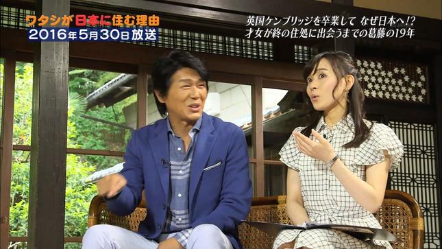 繁田美貴 エンター・ザ・ミュージック 2