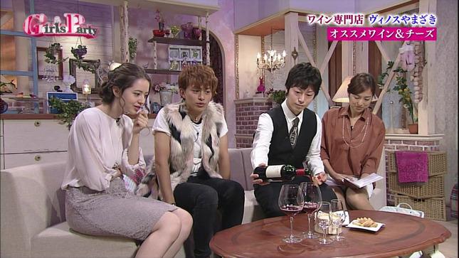 本谷育美 GirlsParty 3