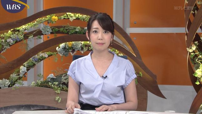 須黒清華 ワールドビジネスサテライト 大江麻理子 4