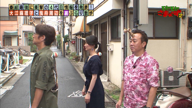 大江麻理子 モヤモヤさまぁ~ず2 10