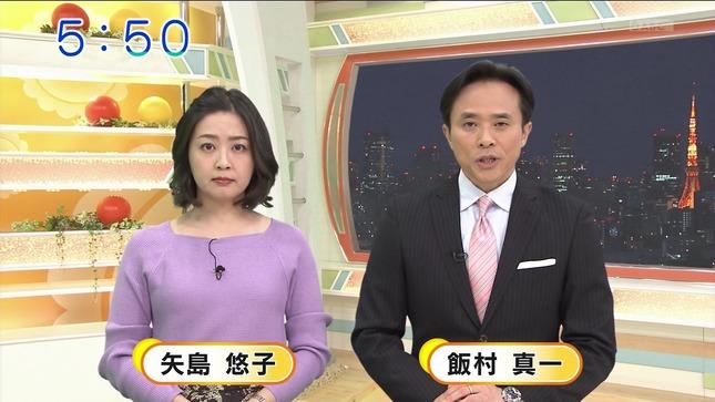 矢島悠子 AbemaNews サンデーLIVE!! グッド!モーニング 2