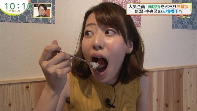 大西遥香 ナマ+トク 12