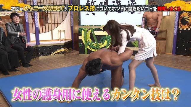 森本智子 リトルトーキョーライフ 5