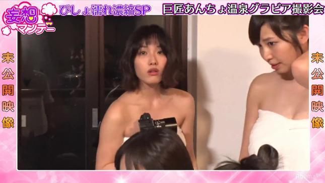 塩地美澄 妄想マンデー 14