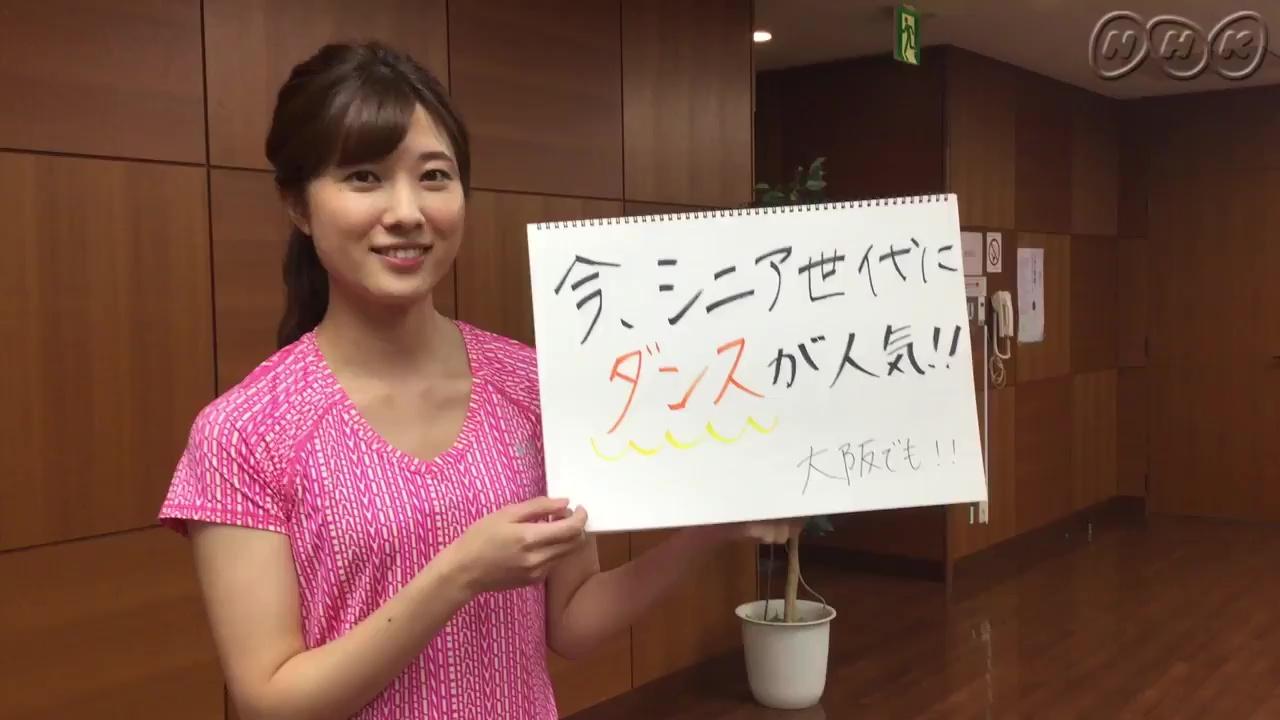 石橋亜紗アナが、得意のダンスで...