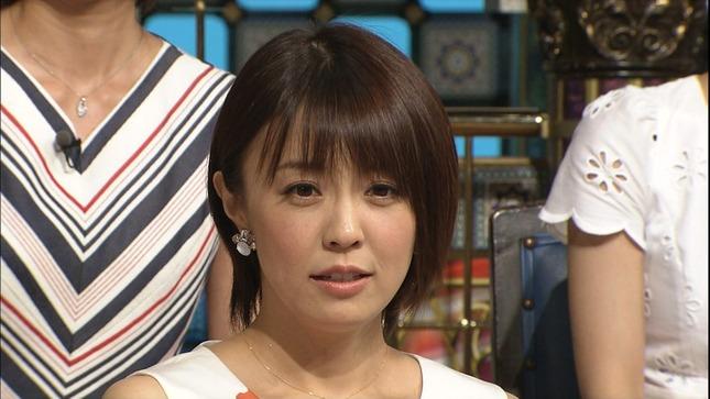 小林麻耶 さんま御殿3時間SP女子アナ軍団の逆襲! 10