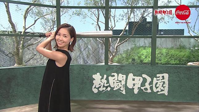 ヒロド歩美 熱闘甲子園 13