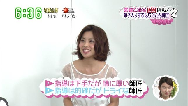 曽田茉莉江 ZIP! 小熊美香 01