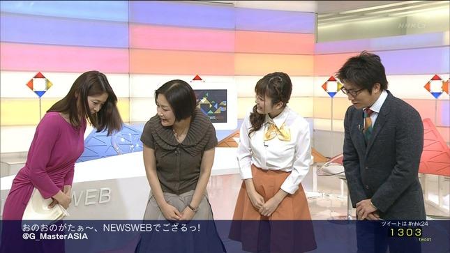 鎌倉千秋 Nスペ未解決事件 NEWSWEB 03