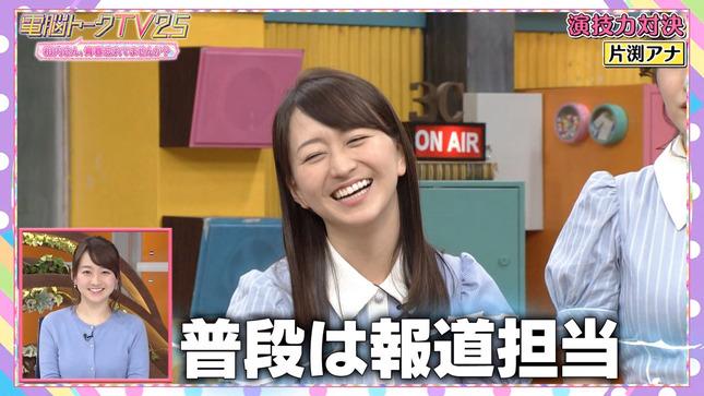 電脳トークTV 池谷実悠 片渕茜 田中瞳 森香澄 16