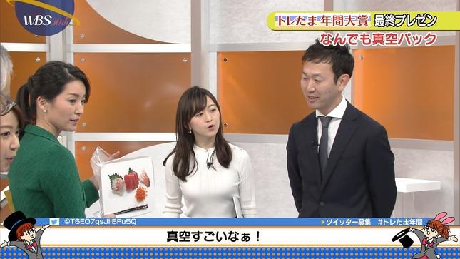 大江麻理子 片渕茜 ワールドビジネスサテライト 6