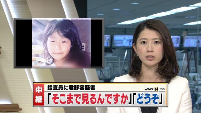 岡村仁美 時事放談 報道特集 ひるおび! 12