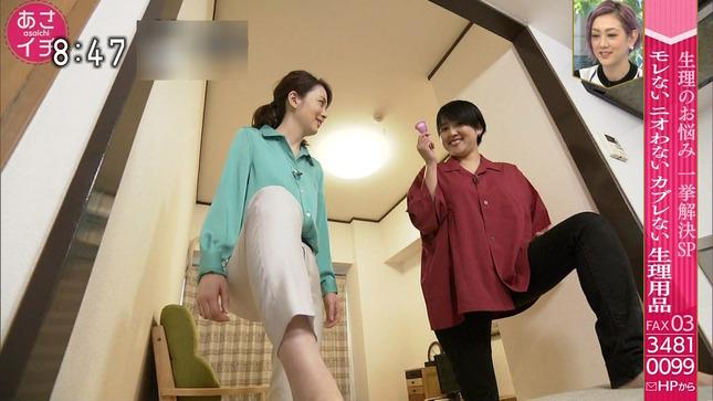 橋本奈穂子 あさイチ 17