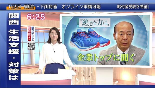 牛田茉友 ニュースほっと関西 11