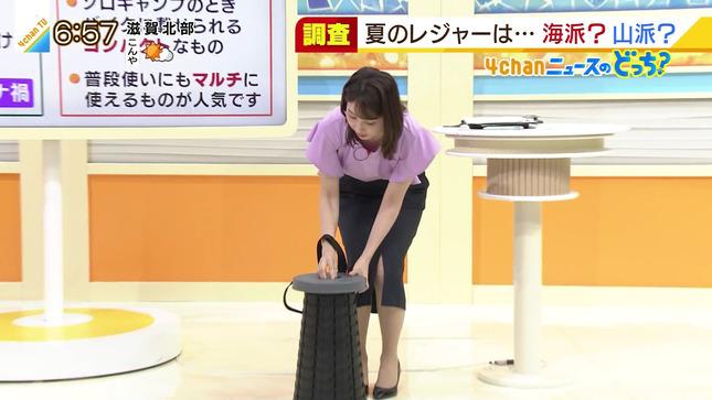 野嶋紗己子 よんチャンTV 8