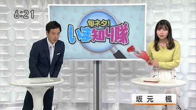 坂元楓 新潟ニュース610 1