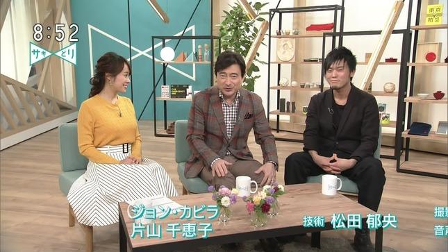 片山千恵子 サキどり↑ 所さん!大変ですよ 12