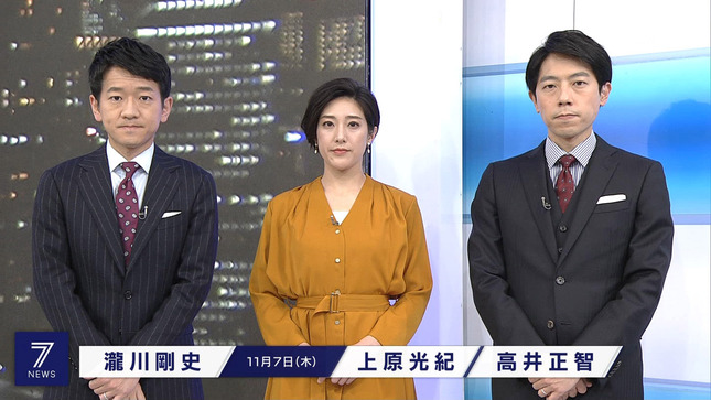 上原光紀 祝賀御列の儀 NHKニュース7 首都圏ニュース845 7