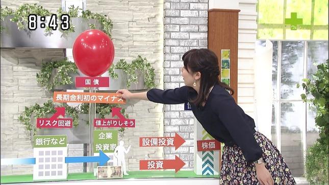 増井渚 ウェークアップ!ぷらす 8