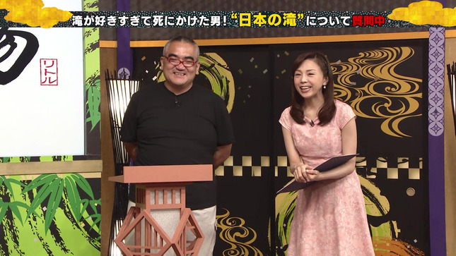 森本智子 リトルトーキョーライフ1