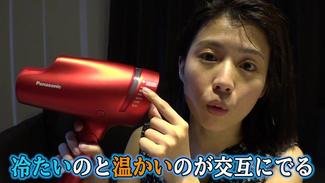 田中萌 美容グッズ漬け生活! テンション上がった度でランキング 8