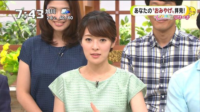 石沢綾子 高橋友理 イチオシ!モーニング 今日ドキッ! 05