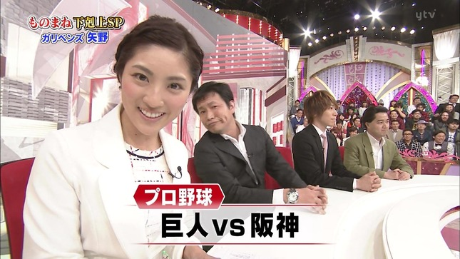 岩本乃蒼 ZIP! ものまねグランプリ 09
